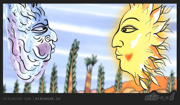 داستان کوتاه انگلیسی خورشید و باد شمالی