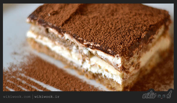 چگونه تیرامیسوی کاکائویی درست کنیم؟ / ویکی ووک