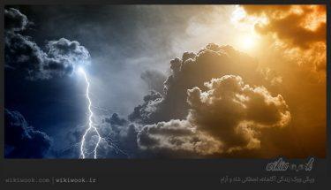 آینده شغلی هواشناسی چگونه است؟ / ویکی ووک