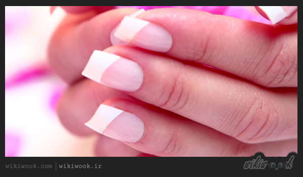 چگونه ناخنهای سفید و براقی داشته باشیم؟ / ویکی ووک