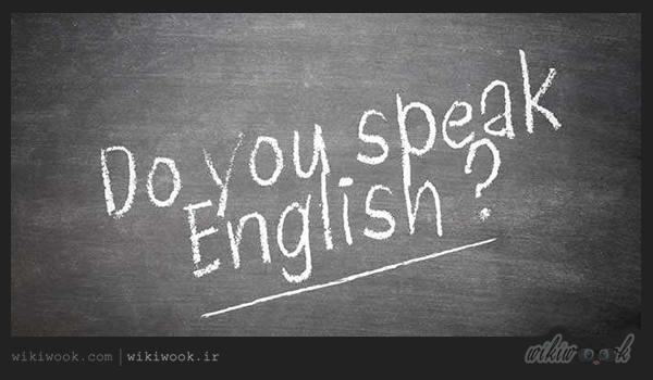 لهجه انگلیسی