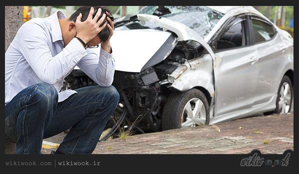 دلایل تصادف چیست؟ / ویکی ووک