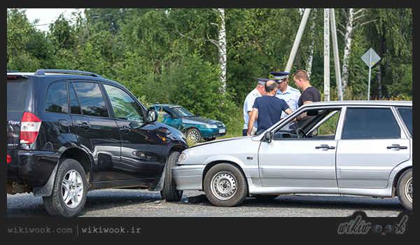 بعد از تصادف چه کنیم؟ / ویکی ووک