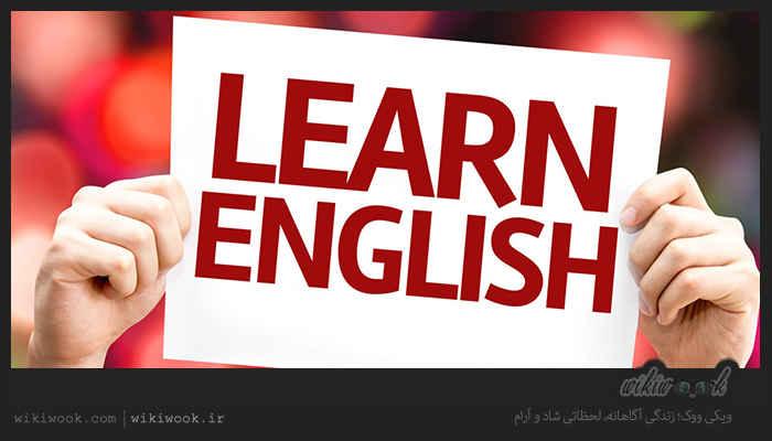 متن کوتاه انگلیسی درباره یادگیری زبان به روش ساده / ویکی ووک