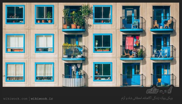 فرهنگ آپارتمان نشینی و قوانین مربوط به آن - ویکی ووک