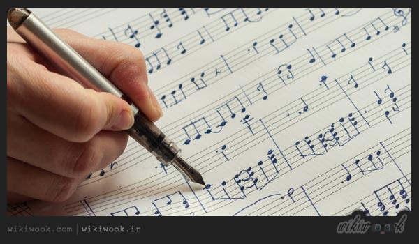 آهنگسازی چیست - ویکی ووک