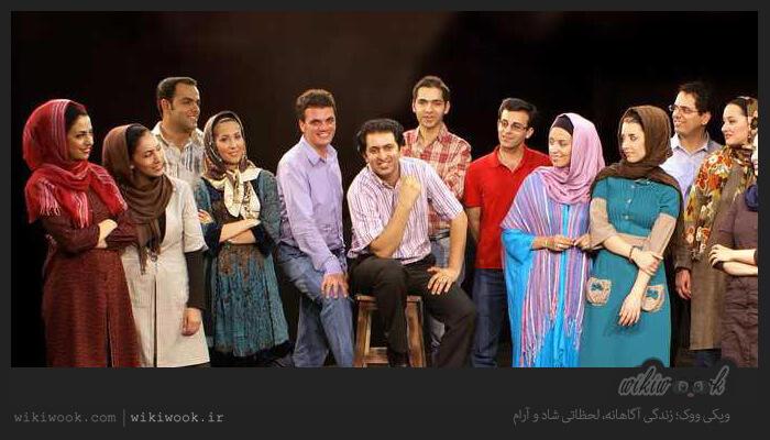 وکاپلا گروه آوازی تهران