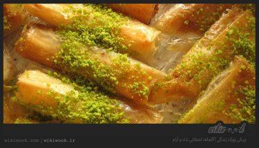 باقلوا با خمیر یوفکا و طرز تهیه آن / ویکی ووک