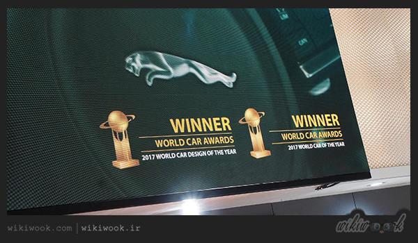 بهترین خودروهای جهان