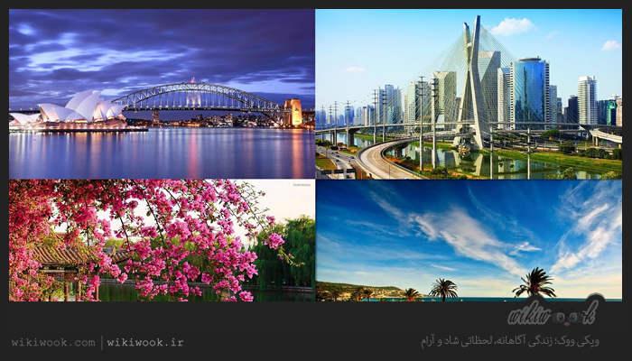 شهرهای با بهترین شرایط آب و هوایی را در کجای دنیا باید جستجو کرد؟ - ویکی ووک