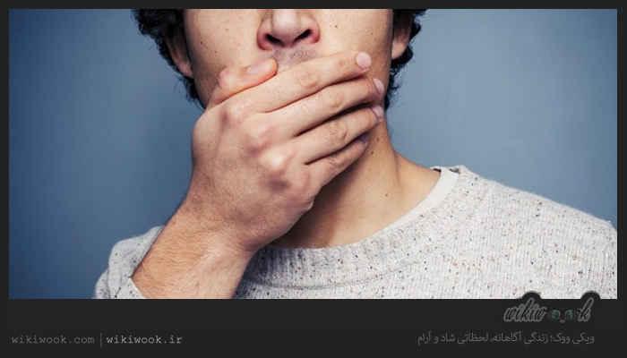 علت تلخی دهان چیست؟ / ویکی ووک