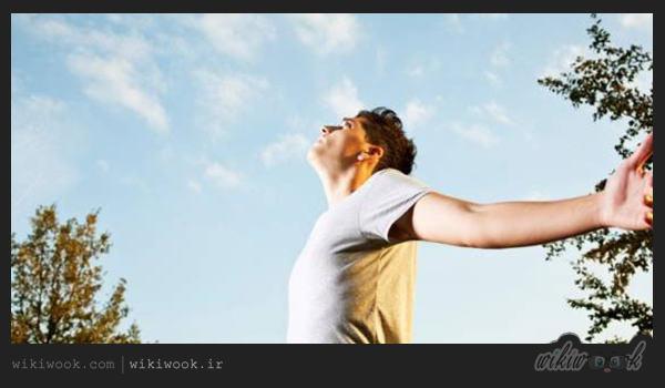 نفس کشیدن چه فوایدی دارد؟ / ویکی ووک