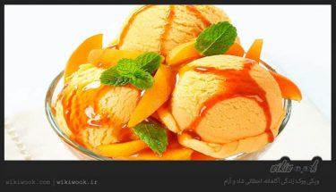 بستنی زعفرانی را چگونه درست کنیم - ویکی ووک