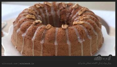کیک گردویی با آرد ذرت و طرز تهیه آن – ویکی ووک