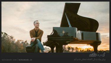چاد لاوسن پیانیست - ویکی ووک