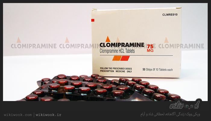 طریقهی مصرف کلومیپرامین چگونه است؟ / ویکی ووک