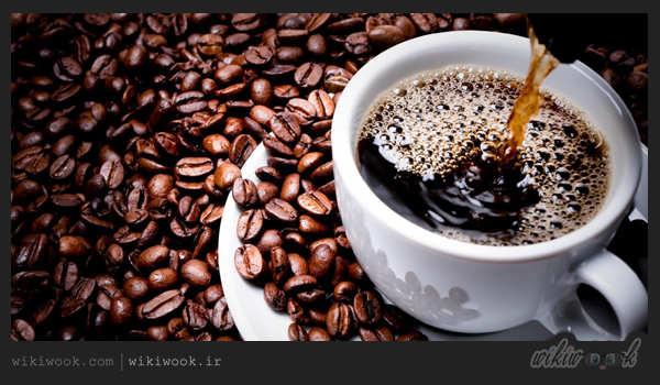 آشنایی با دم کردن انواع قهوه – ویکی ووک
