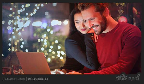 ارتباط خوب بین همسران و راه حل های مناسب برای آن - ویکی ووک