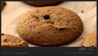 وانیلی شیرینی کوکی وانیلی و طرز تهیه آن / ویکی ووک