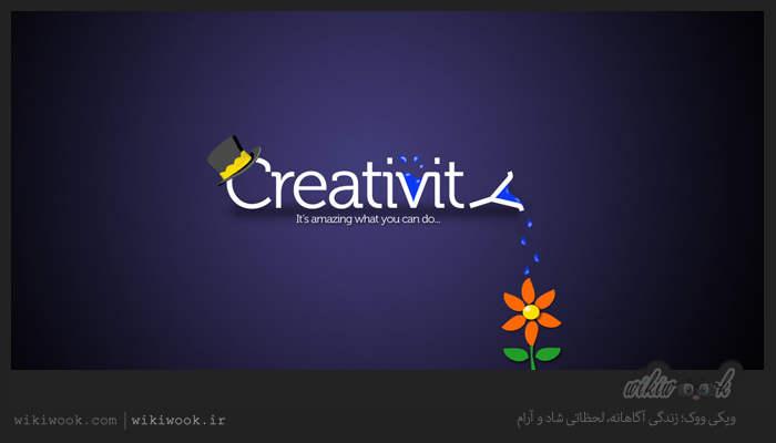 چگونه خلاق باشیم؟ اصلاً ضرورت خلاقیت چیست؟ - ویکی ووک