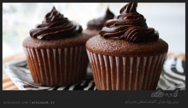 کیک فنجانی را چگونه درست کنیم؟ / ویکی ووک