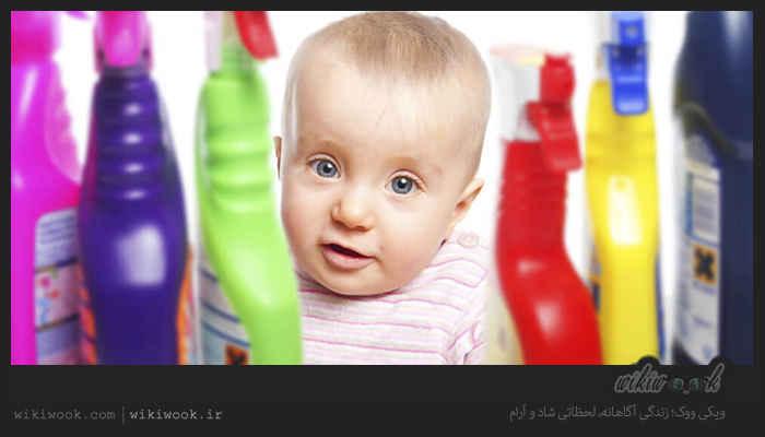 زمان مسمومیت کودکان با مواد شوینده چه کنیم؟ / ویکی ووک