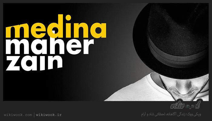 آهنگ Medina