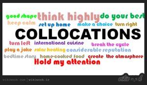 کالوکیشن collocation