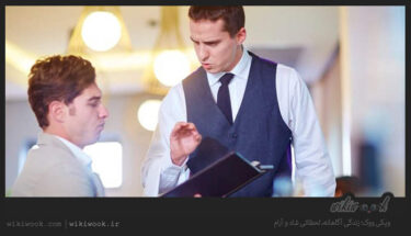 مکالمه کوتاه انگلیسی در رستوران با عنوان مشتری سختگیر - ویکی ووک