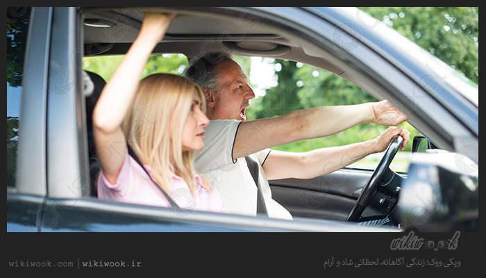 مکالمه کوتاه انگلیسی درباره رانندگی - ویکی ووک