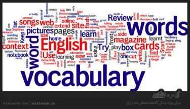 جمله های انگلیسی