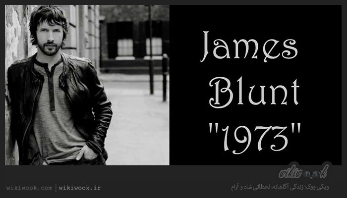 آهنگ 1973 از James Blunt