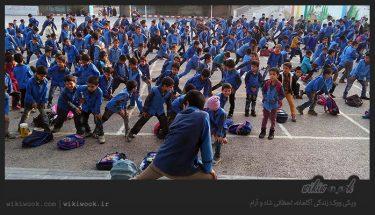 فعالیت بدنی دانش آموزان