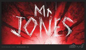 داستان کوتاه انگلیسی آقای جونز