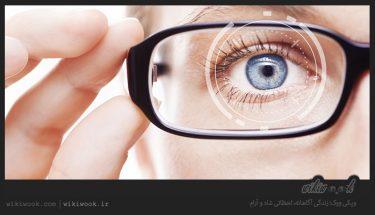 شایعترین دلایل نابینایی چیست؟ / ویکی ووک
