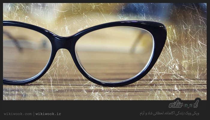 نحوه مراقبت از عینک چگونه است؟ - ویکی ووک