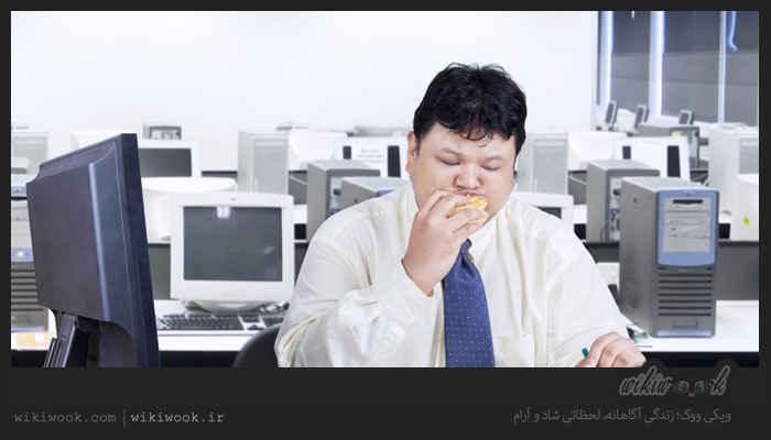 دلایل چاقی کارمندان چیست؟ / ویکی ووک