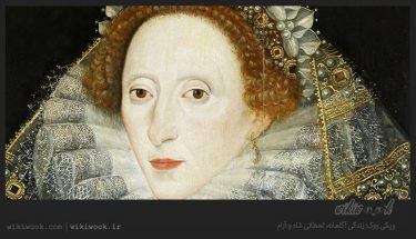 داستان کوتاه انگلیسی الیزابت اول