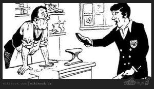 داستان کوتاه انگلیسی پای آقای هری
