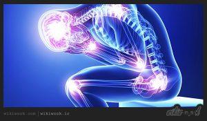 دردهای خطرناک بدن