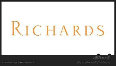 داستان کوتاه انگلیسی آقای ریچارد