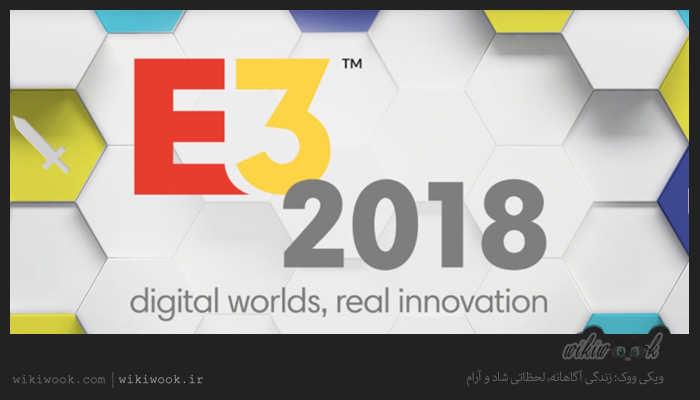 نمایشگاه E3 2018