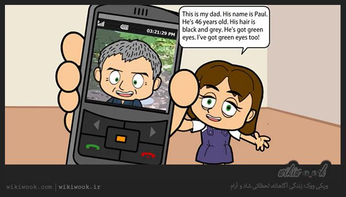 داستان کوتاه انگلیسی پدر من
