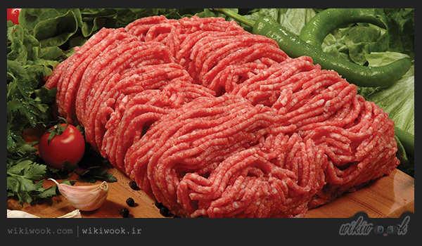 گوشت چرخ کرده - ویکی ووک