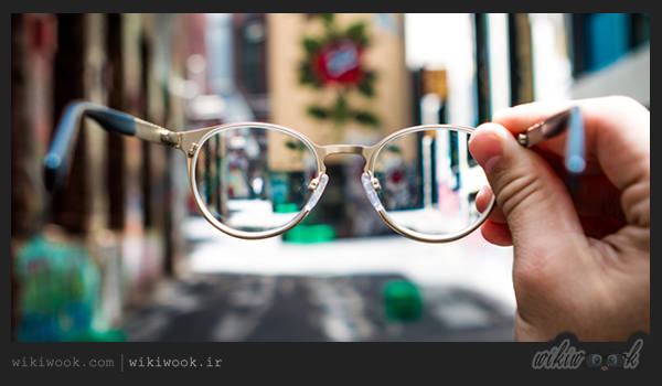 پاکنویس قسمت دوم - عینک / ویکی ووک