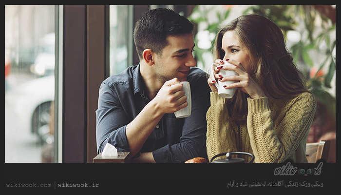 رازهایی برای ارتباط بهتر بین همسران - ویکی ووک