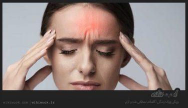 سردرد هایپرگلیسمی چیست؟ / ویکی ووک