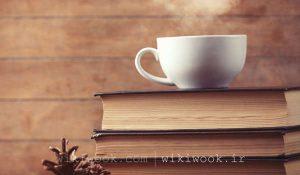 خواص قهوه - ویکی ووک