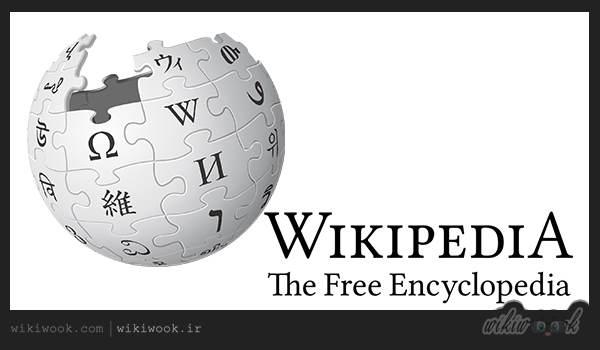 مهمترین رویدادهای تاریخی 25 دی در جهان / ویکی ووک