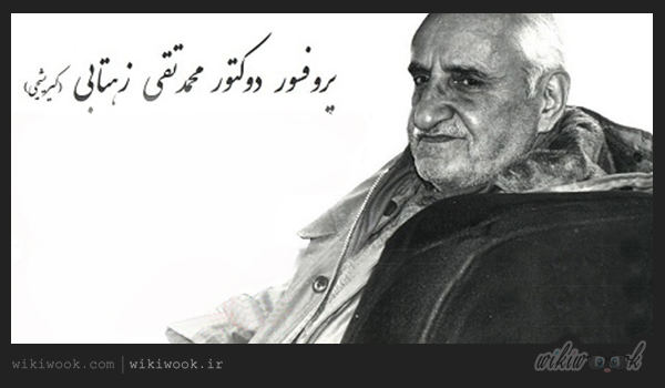 مهمترین رویدادهای تاریخی 2 بهمن در جهان / ویکی ووک